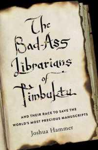 Bad Librarians