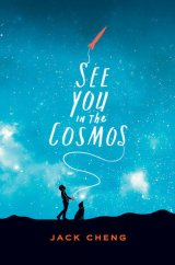 see-you-in-the-cosmos